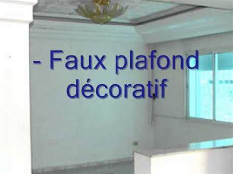 bonnes affaires tunisie maison meubles décoration mobilier sur faux plafond salon tunisie idées novatrices de la conception et du mobilier de maison