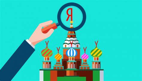 Advantages Yandex Over Google Russia
