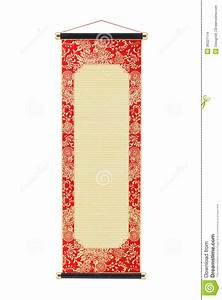 Chinese Bamboo Scroll Stock Images - Image: 36327114