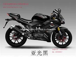 China Racing Bike Horizon 250cc High Speed Motorcycle