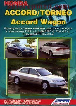 honda accord torneo 1997 2002 owners manual engine honda accord wagon accord torneo 1997 2002 guide to repair by autorepmans