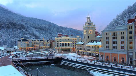 Rosa Khutor Alpine Resort 1