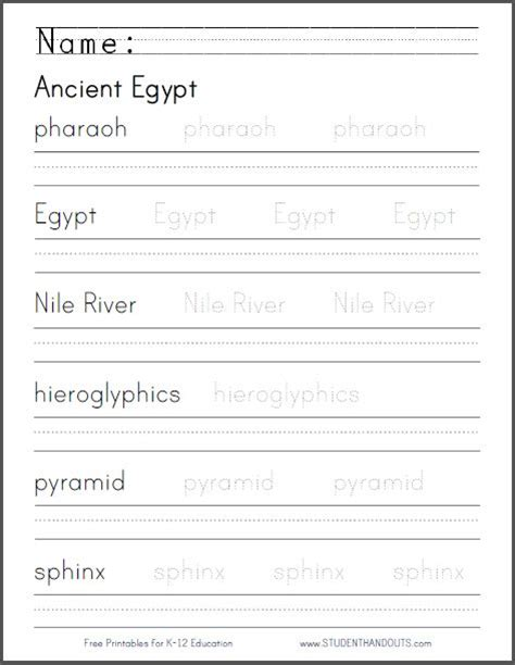 terms for ancient handwriting practice available