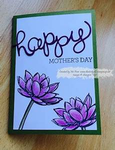 The Sticky Elf: Happy (belated) Mother's day