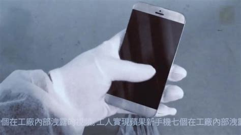 iphone 7 prototype iphone 7 prototype supposedly leaked on of course