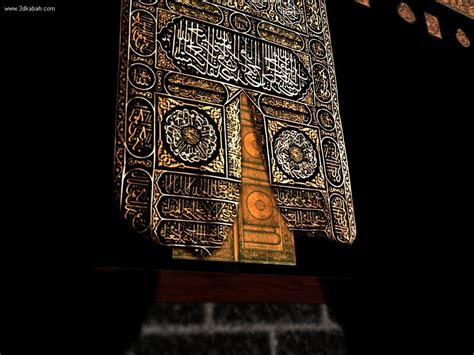 top islamic wallpapers  pictures   android