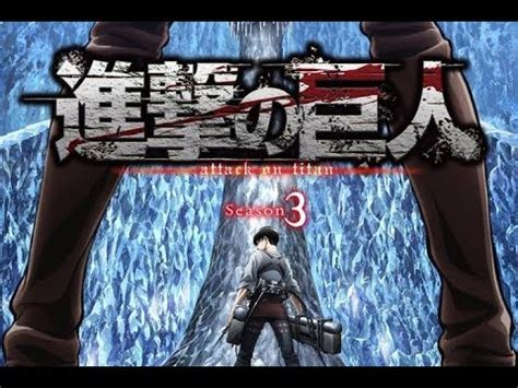 manga spoiler shingeki  kyojin season  pv trailer