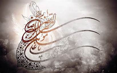 Calligraphy Arabic Islam Beauty Wallpapers Universal Background