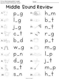 cvc short vowel sounds worksheets