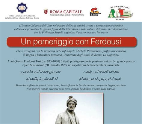 Letteratura Persiana by Un Pomeriggio Con Ferdousi Evento A Roma Sulla