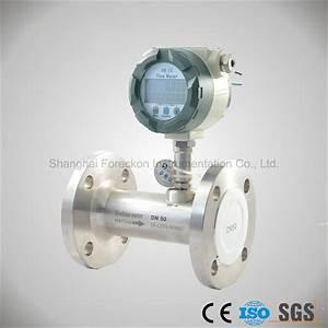 China Lwq Gas Turbine Flowmeter   Compressed Air Turbine