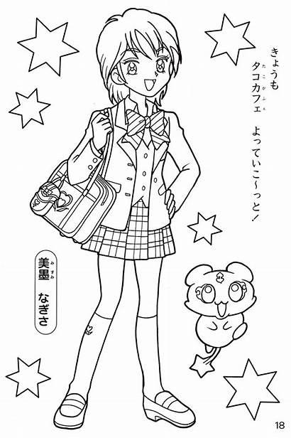 Pretty Cure Heart Max Coloring Colorare