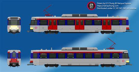 MTR Light Rail Goninan Train - Nanyue Express