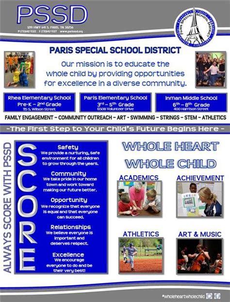 wo inman middle school homepage