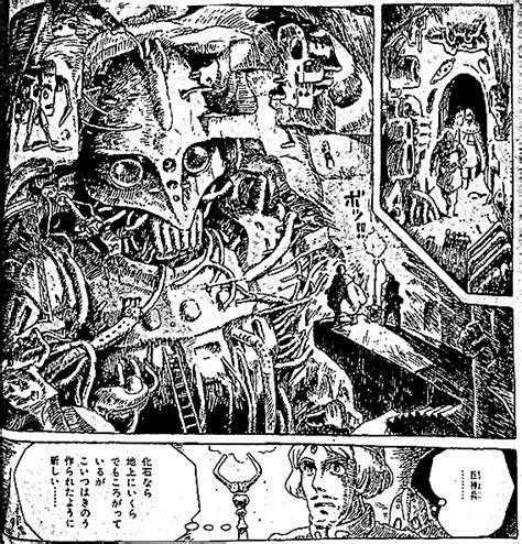 風の谷のナウシカ 漫画 あらすじ ネタバレ