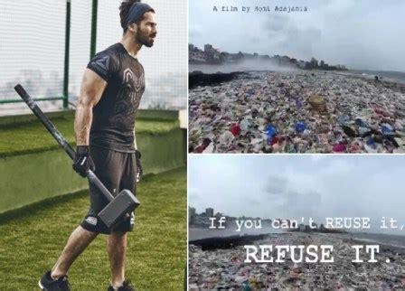 shahid kapoor  reuse  refuse