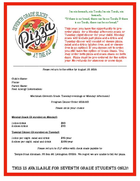 mechinah year grade pizza order form jewish learning