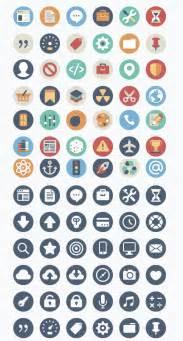 free resume icons resume icons free www imgkid the image kid has it