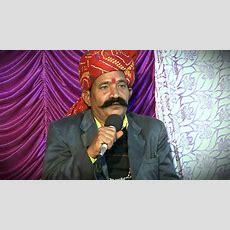 कवि भगवानसहाय सैनभजन Kavi Bhagwan Sahay Bhajan9950467178 Youtube
