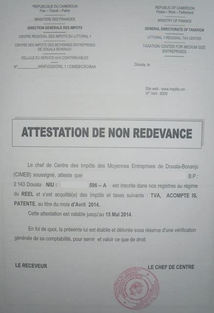 attestation de non imposition modèle n 4169 certificat de non imposition
