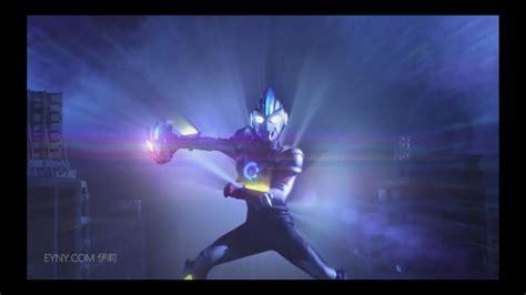 超人力霸王歐布 歐布三合一體 背景音樂/ultraman Orb Orb Trinity Bgm