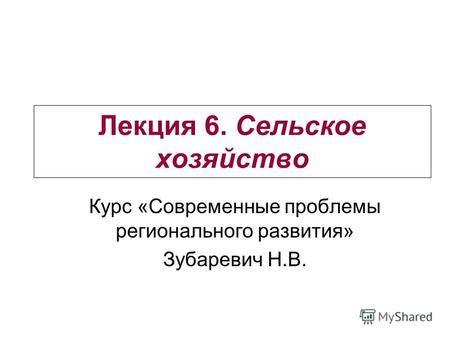 Современное состояние энергетики стр. 1 из 2