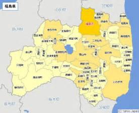 福島県:トヨタレンタカー 福島県の料金比較・予約|日本旅行・旅ぷらざ
