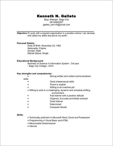 resume templates word for freshers resume resume