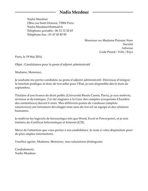 lettre de motivation bureau de tabac exemple de lettre de motivation modèle de lettre de