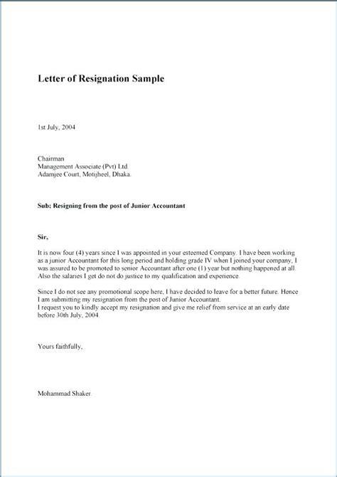 Letter Setup by 14 Application For Regine Letter Setup