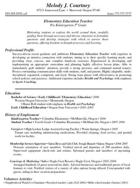 Resume Profile For Preschool by Cv For Teachers Http Www Teachers Resumes Au