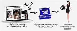 Onetwoslim купить на официальном сайте