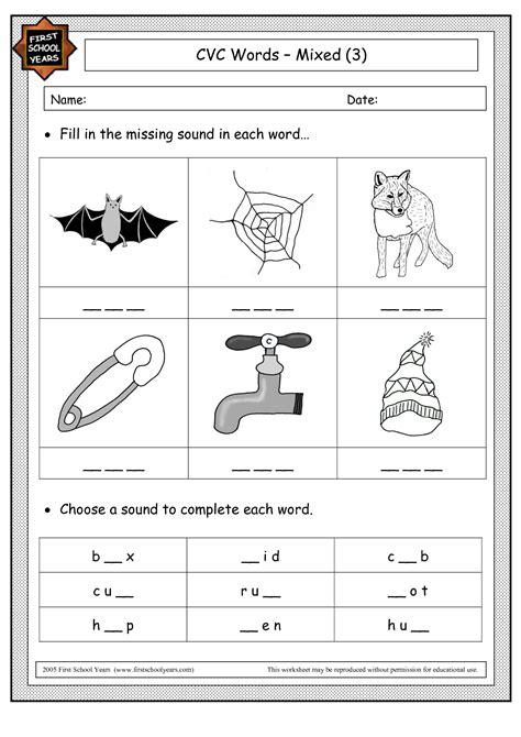 cvc words printable exercises words print