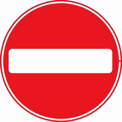 Stop Sign Entry Traffic Symbol Transparent Prohibition
