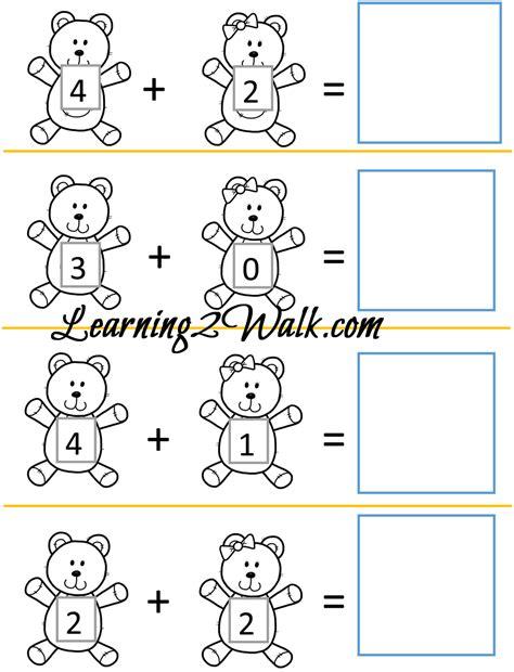 Teddy Bear Kindergarten Worksheet Set