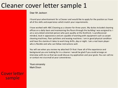 cleaner cover letter