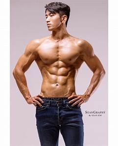 12 Photos Of Gorgeous Korean Men Guaranteed To Make You Thirsty
