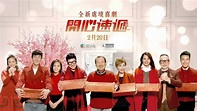 ⓿⓿ Come Home Love: Happy Courier (2017) - Chinese TV Series