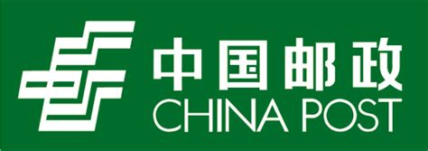 China Post Invests CNY100 Million In Mobile Payment ...