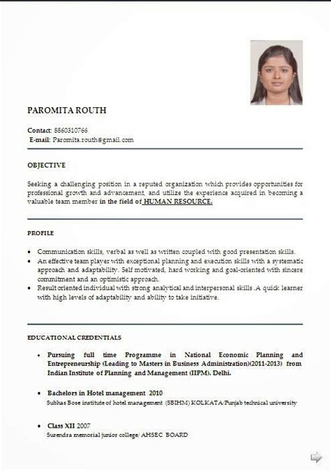 resume format for freshers in hotel industry 28 images