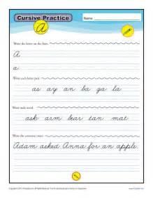 Cursive Writing Practice Letter Worksheets