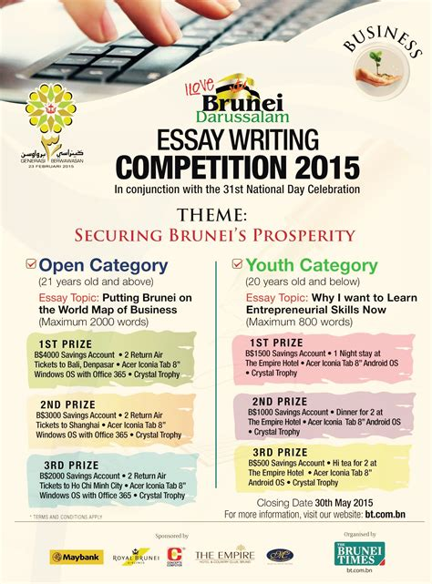 Essay Competitions For by I Brunei Darussalam Essay Writing Competition 2015