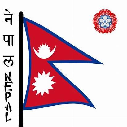 Nepali Clipart Clipground