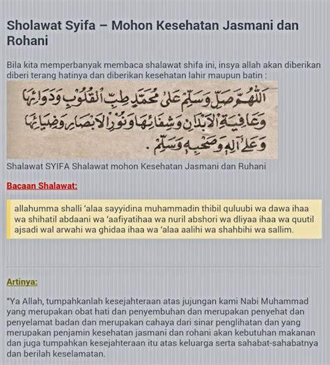 Tips Mengetahui Jantina Kandungan Motherhood Selawat Syifa 39
