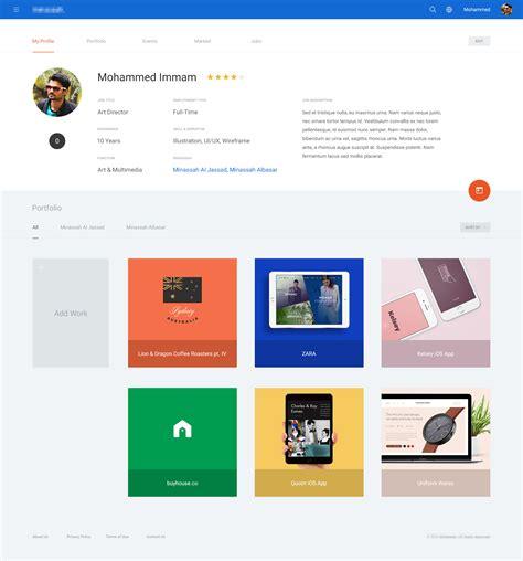 material profile  images material design web