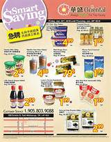 Oriental Food Centre Mississauga Flyer Pictures