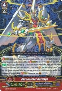 chronovisor heritage divine dragon apocrypha cardfight