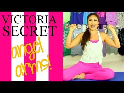 victoria secret angel arm slimming workout blogilates