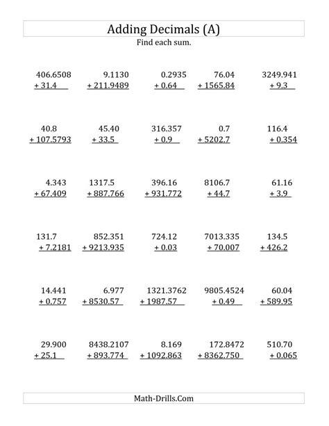 subtracting decimals worksheet adding and subtracting