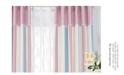Blackout Curtain Fabrics For Bedroom Chenille Home Window Curtains Pink Striped Drapes Princess Ready Made Curtain Cynthia Rowley Ruffle Shower Curtains As Blockout Eyelet Swing Rods Wall Fire Safing Harris Track Birdcage Rod
